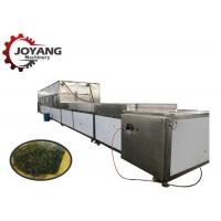 Tunnel Type Industrial Microwave Equipment Moringa Leaves Sterilization Machine for sale