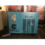 5m³ Freeze Dryers For Screw Air Compressor Low Noise , Customed for sale
