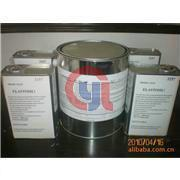 Hot Vulcanized Synthetic Rubber Adhesive For Bonding Rubber And Metals for sale