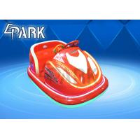 China Funfair Kids Bumper Car Remote Control With 360 Degree Rotation Function for sale