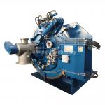 Continuous automatic good quality peeler centrifuge for corn starch for sale