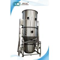 China Stainless Steel Pharmaceutical Machinery / Boiling Fluidized Bed Granulator for sale
