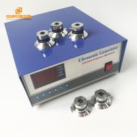 1000W Automatic Ultrasonic Cleaner Generator 40KHz Variable Speed Controller for sale