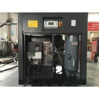 50hp AC Power Variable Frequency Heavy Duty Air Compressor Two Stage Compressor for sale