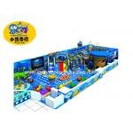 Professional Commercial Indoor Soft Playground Amusement Park Equipment Sets for sale