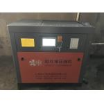 15kw 20HP Industrial Air Compressor Rental , Permanent Magnetic Frequency Screw Quiet Portable Air Compressor for sale