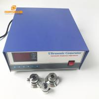 High Power Ultrasonic Cleaner Generator For Ultrasonic Cleaning Machine 1200W for sale