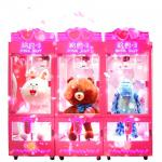 China Luxury Cube Crane Claw Gift Vending Machine With 12 Months Warranty for sale