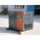 Professional  Water Cooling Screw Belt Driven Air Compressors 45KW 60HP for sale