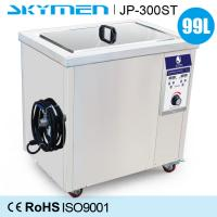 China Hardware Adjustable Industrial Ultrasonic Cleaner SUS304 Basket supplier