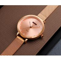 China Rose Gold PVD Gold Plating Machine For Waterproof Metal Lady Quartz Watch supplier