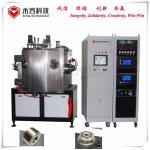 DLC Thin Film Vacuum Coating Equipment,  Ion Source  PECVD to Generate Diamond Like Carbon Coating System for sale