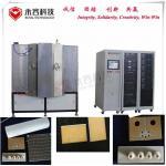 Alumina Al2o3 Metallized PVD Ceramic Coating Equipment For Ceramic Sanitary for sale