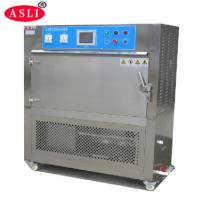 UVA340 UVB313 UV Lamp Climate Test Chamber For Coating And Color Fastness Test for sale