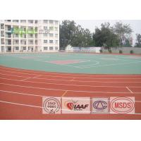 Commercial Recycled Rubber Running Track Material High Corrosion Resistance for sale
