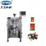 Automatic Tea/Coffee Powder Packing Machine Small Sachets Pouch Filling Vertical Packing Machine for sale