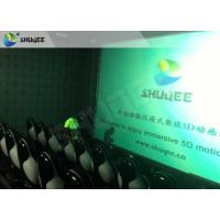 Unique Design Electric 5D Movie Theater Constantly Updated For Mini Cinema for sale