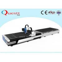Fiber Laser Cutting Machine System with Exchange Table 1KW to 6KW Power 6 meter length for sale