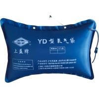 China 8.6kpa Nylon Cloth First Aid Equipment Portable Medical Devices Oxygen Bag For Home / Hospital for sale