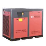 China Ce ISO9001 Gc Approved/Save Power 40%! ! ! Industrial Remote Control Stationary Double Screw Air Compressor manufacturer