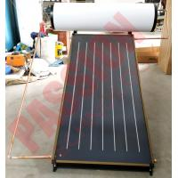 China 200L 150L Household Flat Plate Solar Thermal Water Heater, Blue Titanium Solar Collector for sale