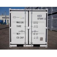Sea Land Mini Shipping Container 7ft Outdoor Storage Cargoes ISO Approved for sale