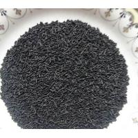 China Long Service Life Carbon Molecular Sieve CMS-240 With Strong Adsorption Capacity for sale