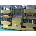 China Commercial Brake Pad Machinery Brake Pad Molding Machine 4000 KN Clamp Force for sale