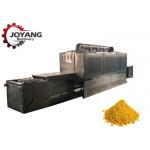 Low Power Consumption Industrial Grade Microwave Turmeric Powder Sterilization Equipment for sale