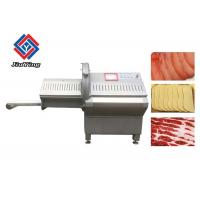 Inclined Feed Port Beef Steak Rib Chopper Machine / Frozen Meat Slicer Cutter for sale