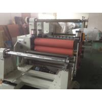 China automatic Protective PE film roll lamination machines for sale