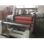 automatic Protective PE film roll lamination machines for sale