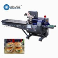 Food Horizontal Flow wrapping Machine Cake Bread Packing Machine 3KW Power for sale
