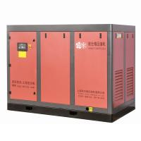 Industrial Energy Saving AC Power Single/Two Stage Electric Stationary Oil Less Direct Driven/Coupling Screw Air Compres for sale