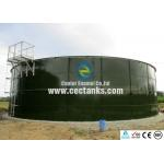 Anaerobic Waste Treatment / Waste Water Storage Tanks High Durability