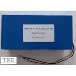 1.8V LiFePO4 Battery Pack 32700  18AH With Connector For Sound Device UL Certification for sale