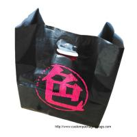 Hot sale high quality customized logo cheaper Fashion design plastic packing bag for sale