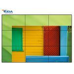 YODA 75inch Narrow Bezel LCD Video Wall Indoor 500cd/M2 1649.66 X 927.94 MM