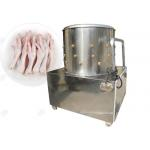 China 10-15KG/Time Chicken Feet Skin Peeling Machine, Chicken Feet Meat Peeler Machine for sale