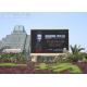 China SMD3535 Slim Light P8 Outdoor LED Displays Low Attenuation Nova System for sale