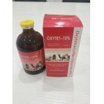 China Bulk Pharmaceutical Antibiotics Oxytetracycline 5% 10% 20% Veterinary Injection for sale