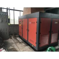 Variable Speed  110kw High Power Two Stage Screw Compressor with Energy Saving for sale