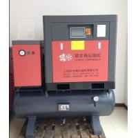 China Small Screw Industrial Air Compressor with Air Freezer Dryer / Air Tank for sale