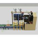 China DCS-25PV1(3)-MU-AL(multi-scales for powder ) Valve Bag Automatic Packing & Palletizing Line for granule and powder for sale