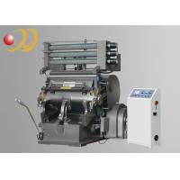 Electronic Semi Automatic Paper Cutting Machine For Big Area Hot Stamping