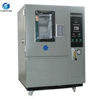 China CE Dust Test Chamber , Simulated Motorcycle Parts IP 66 Dust Resistance Test Chamber for sale
