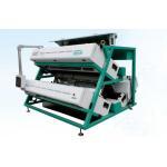 China Intelligent Control Tea Colour Sorter / High Precision Color Sorter for sale