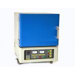 Laboratory SX2-3-12TP Muffle Furnace