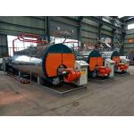 China Low Pressure 1.0Mpa Natural Gas Steam Boiler 2t/H 0.5t/H for sale
