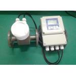 IP67 JIS10K Flange Type Electromagnetic Flow Meter for sale